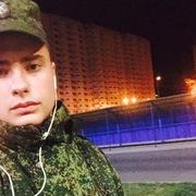Владимир 79 Ростов-на-Дону