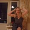 Natali, 45, г.Казань