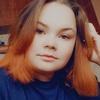 Наташа, 20, г.Луганск