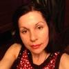 Nataliya, 44, Belokurikha