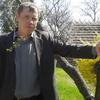 Андрей, 40, г.Луганск