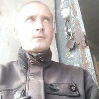 Сергей, 33 года, Рыбы, Симферополь