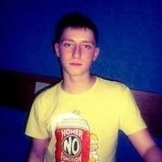 Артем 25 Казань