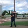 Sergio, 38, г.Некрасовка
