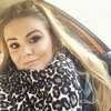 Tamara, 24, г.Trencin