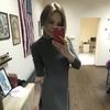 Татьяна, 29, г.Запорожье