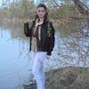 Александра, 35, г.Волжск
