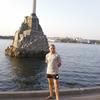 Max, 34, г.Рубежное