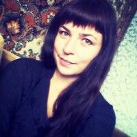 Лиза Николаевна, 30 лет, Весы, Нижний Новгород