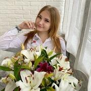 Ольга 19 Москва