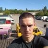 Валерий, 29, г.Коломыя