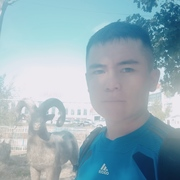 Ulan 30 Бишкек