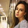 Mariha, 31, г.Никополь