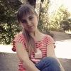 Анютка, 21, г.Гайсин