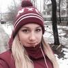 Екатерина, 19, г.Дедовск