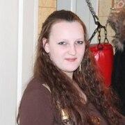 Александра, 33 года, Овен