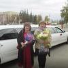 Алина, 52, г.Кемерово