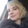 Арина, 30, г.Ужгород