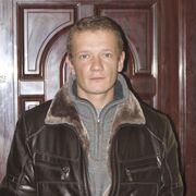 Дмитрий 37 лет (Козерог) на сайте знакомств Усть-Омчуга