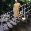 Лидия, 59, г.Серпухов