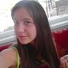 Кристина, 19, Кропивницький (Кіровоград)