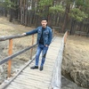 Artur, 27, Muravlenko