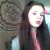 Кристина, 16, г.Марганец