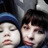 Ольга, 26, г.Городище (Волгоградская обл.)
