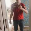 vasya, 21, Michurinsk