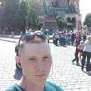 Никита Алешко, 20, г.Псков