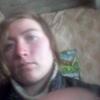 krystyna, 22, Priyutnoye