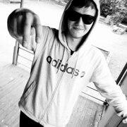 Oleg, 21, г.Екатеринбург