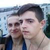 Вася, 18, г.Луганск