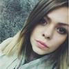 Katrin Kate Yam, 20, г.Dollard-des-Ormeaux