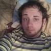 Roman, 23, г.Лок Хейвен