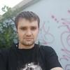 Олександр, 30, г.Кривой Рог