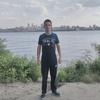 Александр, 20, г.Днепр