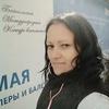 Елена х, 41, г.Томск