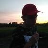 Роман, 18, г.Киев