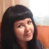 Екатерина, 23, г.Кинешма