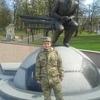 Саша, 28, г.Нововолынск