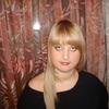 Амина, 29, г.Белая Церковь