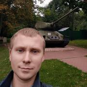 Денис 29 лет (Козерог) Купянск