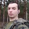 Leon, 23, Horodok