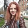 Мария, 23, г.Калуга