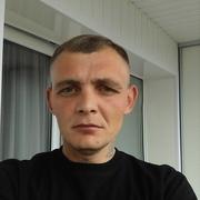 Дима Кочергин 40 Орел