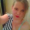 Виктория, 21, Чугуїв