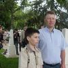 Igor, 43, г.Кишинёв