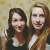 Кристина Быстрова, 19, г.Опочка