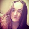 Tamara, 24, г.Красноярск